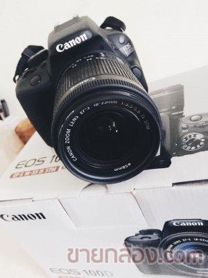กล้องCanon 100D - ขายกล้อง DSLR